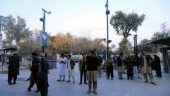 Силно земетресение разтърси Афганистан и Пакистан