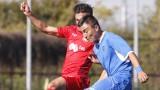 Левски победи ЦСКА с 1:0 в Елитната юношеска група до 19 години