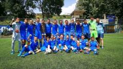 Левски U15 триумфира с титлата