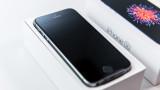 Apple работи върху iPhone XE