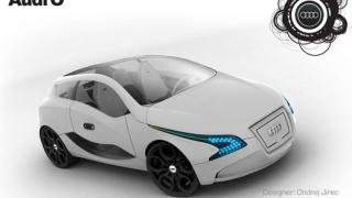 Audi O – хечбек за диджеи (галерия)