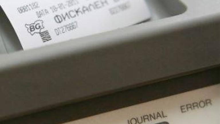 НАП спря и сървъра за регистрация на касови апарати
