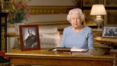 Kъм единство призова британците кралица Елизабет II