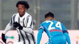 Ювентус предлага нов договор на Хуан Куадрадо