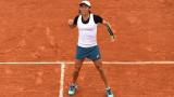 Бивша шампионка от Ролан Гарос възражда кариерата си след титла в Богота