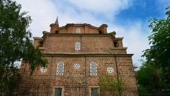 "Вандализъм в софийската джамия ""Баня Башъ"""