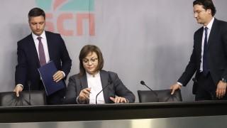 Корнелия Нинова видя кой кой е в парламента