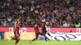 Байерн (Мюнхен) - Айнтрахт 1:2 в мач от Бундеслигата
