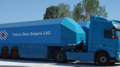 """""""Тракия Глас България"""" инвестира €5 млн. в собствена логистична компания"""