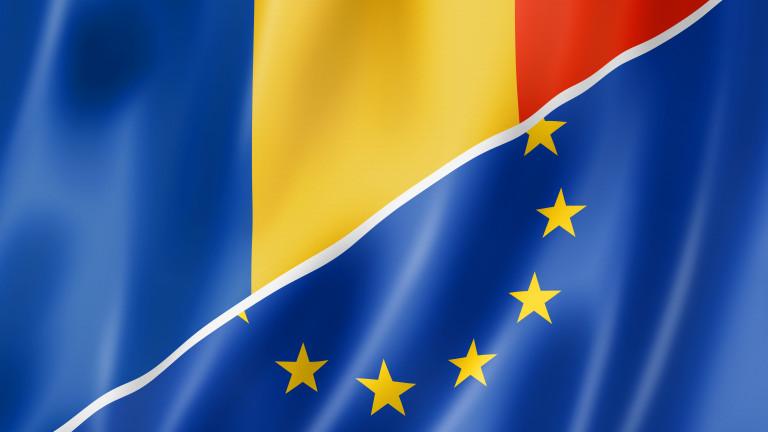 Европейската комисия отчете регрес на Румъния в съдебната реформа и