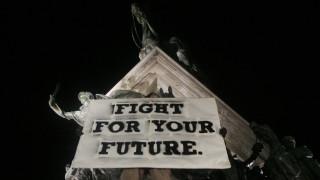 Ска Келер на протеста за Пирин: Заставаме на ваша страна