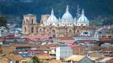 Данните на всички граждани латиноамериканска държава са изтекли онлайн след атака