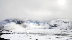 Исландци поставят надгробен камък на ледник