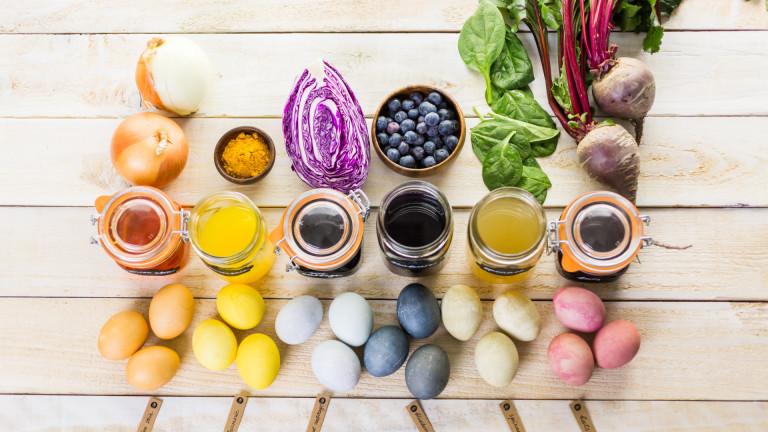 Как да боядисаме яйца с естествени оцветители