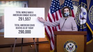 В САЩ починалите от COVID-19 вече са повече от жертвите им през Втората световна война
