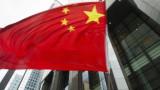 Дълговият проблем на Китай: Лекари са принуждавани да заемат пари на правителството