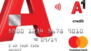 """""""Аксес Файнанс"""" създаде уникална за българския пазар кредитна карта в партньорство с лидера на телеком пазара А1"""
