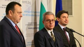 ДПС: Тежка корупционна тишина обвива сделката за ЧЕЗ