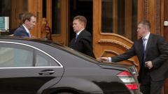 Газпром прекрати договора за строежа на Южен поток
