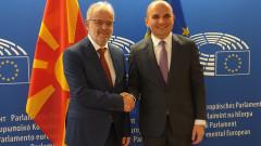 Евродепутатът Кючюк обсъди отложеното македонско еврочленство с Талат Джафери