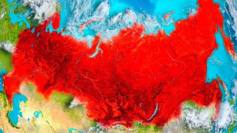 Нарушаването на териториалната цялост на Русия приравнено с екстремизма