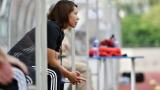 Екзотична дама ще води отбор в Шампионската лига