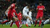 Зинедин Зидан няма да разчита на двама от футболистите си срещу Бетис