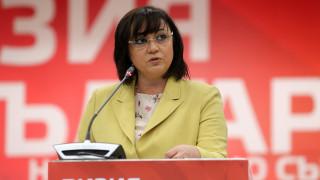 Нинова приветства решението на КС за Истанбулската конвенция