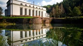 Четири ВЕЦ-а в България вече са с нов собственик