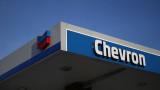 Chevron излезе на печалба с драстични съкращения