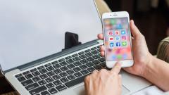 41 666 667 съобщения: Какво се случва за 1 минута в интернет през 2020-а?