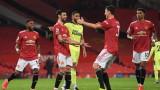 Манчестър Юнайтед победи Нюкасъл с 3:1 във Висшата лига