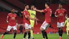 Манчестър Юнайтед отново е на десет точки разстояние от върха в Премиър лийг