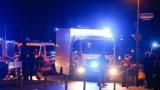 Терористи искали да взривят 5 бомби на Германия - Холандия