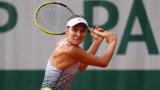 Сесил Каратанчева се класира за полуфиналите във Варшава