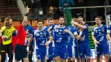 Хандбалистите на Исландия и Македония попълниха участниците на Евро 2018