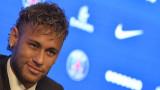 Реал (Мадрид) се възползва от откупна клауза, за да измъкне Неймар