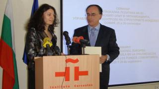 Стартира семинар за испанския опит в усвояването на еврофондовете