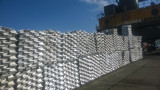 Алуминият поскъпна рекордно след новите санкции на САЩ