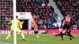 Манчестър Сити победи Борнемът с 1:0 като гост