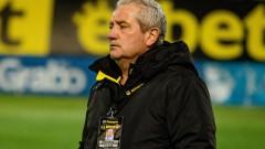 Ботев (Пловдив) удължи почивката на своите играчи