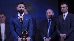 Димитър Илиев дари 112 топки за школата на Локомотив (Пд)
