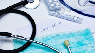 99-те проби на коронавирус, изследвани в България, са отрицателни