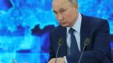Путин: Европейският проект за мултикултурализъм се провали