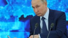 Путин отмени ежегодната среща с бизнеса