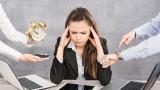 Край на стреса от крайните срокове