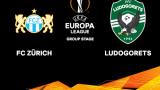 Лудогорец пусна билетите за гостуването на ФК Цюрих в Лига Европа