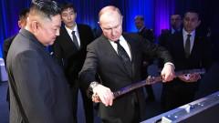 Срещата Ким-Путин опровергава възгледа, че КНДР е в дипломатическа изолация