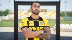 """Пристигна жълтата карта на новото """"канарче"""" Маркиньос Педрозо"""