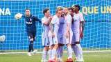 Мемфис Депай дебютира с гол при победа на Барселона в контрола